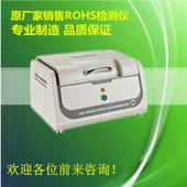 二手环保光谱测试ROHS仪