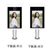 动态人脸识别系统 活体检测人脸人脸门禁 双目人脸一体机