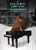 乐器    [进口钢琴,演奏级钢琴]