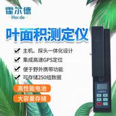 霍尔德 植物叶面积测定仪-植物叶面积测定仪 HED-YMJ-G
