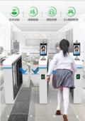 海普天HPT小區紅外熱成像測溫人臉識別機人行通道閘機刷臉測溫門禁考勤系統 7寸熱成像人臉識別機