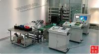 工业型智慧工厂实训系统TC-FSA
