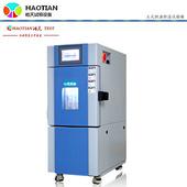 深圳小型環境測試箱廠商22L