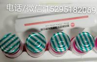 布氏菌病虎红平板凝集试验抗原 布病抗原