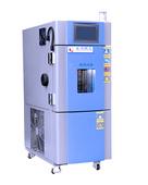 22L升级版高低温湿热试验箱合肥厂家