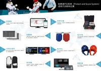 凯哲视讯跆拳道比赛打分器裁判计分器电子护具电子头盔电子脚套