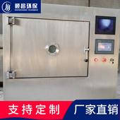 南京順昌環保研發新型干燥設備-烘箱系列-微波系列-實驗機