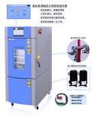 中山-40度恒温恒温试验箱