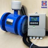 上海有恒UHLDG-L型智能分体式电磁流量计