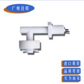 【特价供应】供应 PL-35塑料侧装 直角 浮球液位开关 水位开关