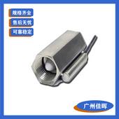 【广州佳晖】大量销售Ls-01 不锈钢直流式 电子水流开关