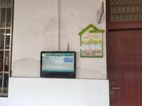 供應教學電子白板一體機 校園智慧電子門牌 宿舍班牌管理軟件開發商