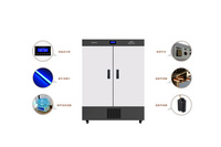低溫霉菌培養箱 MJX-800DC