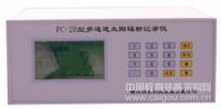 多通道太阳辐射记录仪