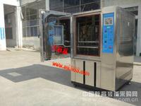 蘇州沖擊試驗箱 銷售/價格/標準 地區