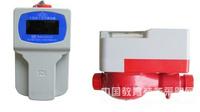 沐浴一體化水控器預付費熱水表