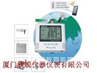 GSM远程短信温湿度报警记录仪S520-TH-GSM
