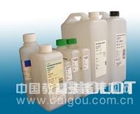 罗氏系列生化仪清洗液、ISE电解质试剂、仪器保养维修