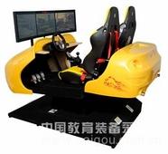 双座三屏4D动感汽车模拟器