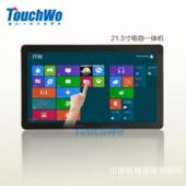 东莞触摸一体机,32寸42寸55寸壁挂式电容触摸屏一体机,触摸显示器,触摸广告机