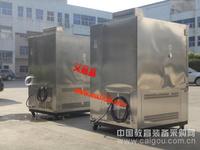 高低溫交變濕熱試驗箱 天津 說明書