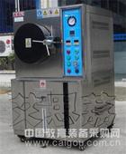 湿热试验箱介绍 使用方法 系列