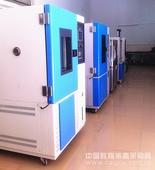 深圳溫濕度箱