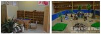 幼兒園心理健康整體方案_心理咨詢室建設方案_心理咨詢室圖片展示