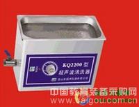 台式超声波清洗器KQ2200