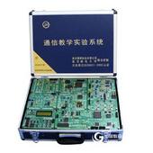 北京万控科技有限公司 WKJH5001-4 通信原理实验箱
