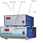 超聲波功率源 超聲波發生器