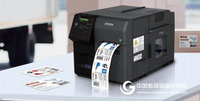 派美雅(primera) LX500C彩色标签打印机