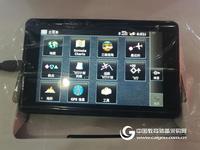Garmin佳明aera660c专业GPS航空机GPS