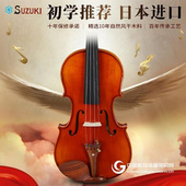 精選小提琴日本進口SUZUKI鈴木170小提琴初學者兒童成人專業級演奏琴