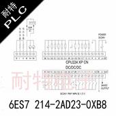 耐特出戶PLC控制器,6ES7 214-2AD23-0XB8