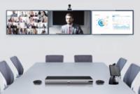视频会议系统|双师课堂系统|远程教育|远程培训|直播