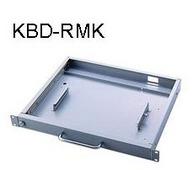 KBD-RMK 工業鍵盤托