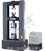 CMT6000微机控制电子万能试验机(双空间)