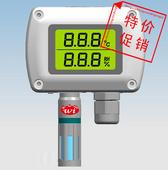 室外温湿度变送器,带温度、湿度显示功能(优势)
