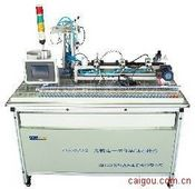 ZY36809B2 光机电一体化实训考核台