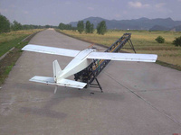 供应ytgt gt-300无人机 航拍 气象 测绘 人影