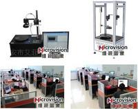 VS1600机器视觉教学创新实验开发平台