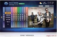 南京远古IPTV解决方案