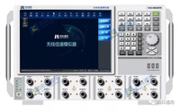 V2X无线信道模拟器