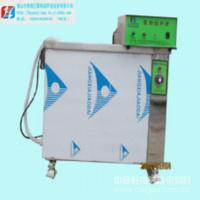 广东佛山超声波聚和单槽式超声波清洗机(广州-深圳)