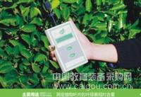 CL-01便攜式葉綠素測定儀