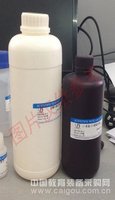 4-(2-吡啶基)苯硼酸频哪醇酯908350-80-1