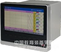 虹润品牌48路彩色数据采集无纸记录仪