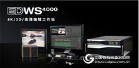 传奇雷鸣EDWS4000