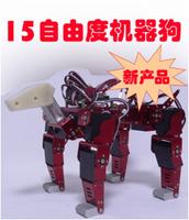 15自由度仿生狗機器人,機器狗
